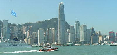 Special offers on holidays to Hong Kong and the Far East