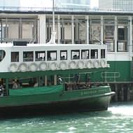 Holidays to Hong Kong - Star Ferries in Victoria Harbour