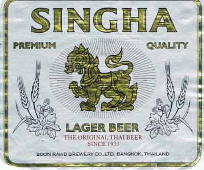 Singha Beer at the Latitude Bar at the Banyan Tree Bangkok
