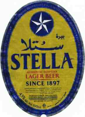 Stella beer on a Nile cruise in Egypt