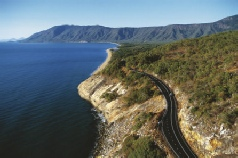 Holidays to Australia with Escape Worldwide - Captain Cook Highway QLD (copyright Tourism Port Douglas and Daintree)