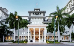 Holidays to the Moana Surfrider a Westin Resort, Hawaii