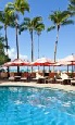 Holiday to The Royal Hawaiian Resort, Waikiki Hawaii