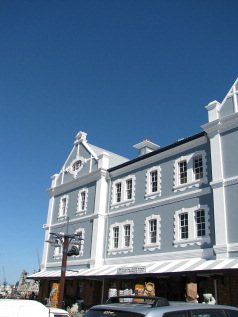 Cape Town & the Winelands Fly-Drive holidays