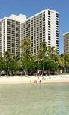 Holiday to the Waikiki Beach Marriott, Waikiki Hawaii